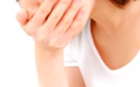 Efeitos Adversos do Tratamento contra o Câncer